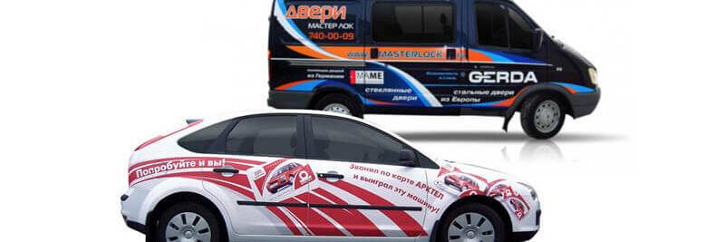 Размести рекламу на своем авто за деньги в машина в аренду без залога под такси
