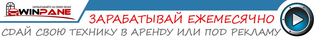 Размещу рекламу на своем авто за деньги в самаре новый автосалон в москве открытие